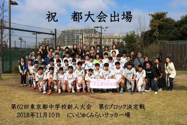 IMG_8993.jpg サッカー優勝.jpg